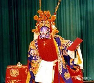 Opera di Pechino: ruoli e personaggi - 二花脸 (èrhuāliǎn)