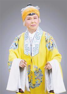 Opera di Pechino: ruoli e personaggi - 老旦 (lǎodàn)