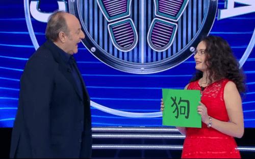 Caratteri cinesi: non solo ideogrammi - Gerry Scotti e il cane (狗)