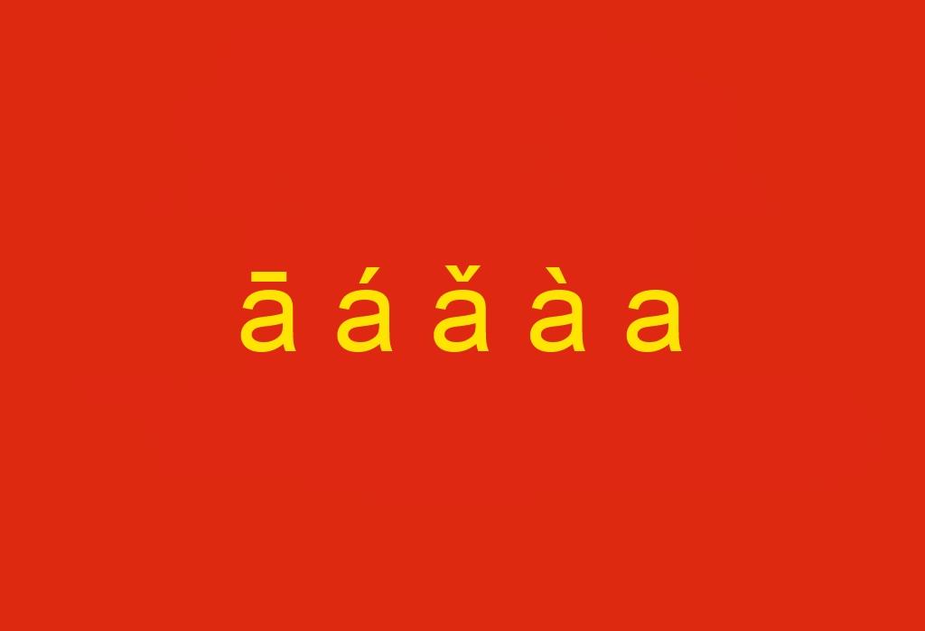 Toni cinesi: la particolarità nei suoni della lingua cinese
