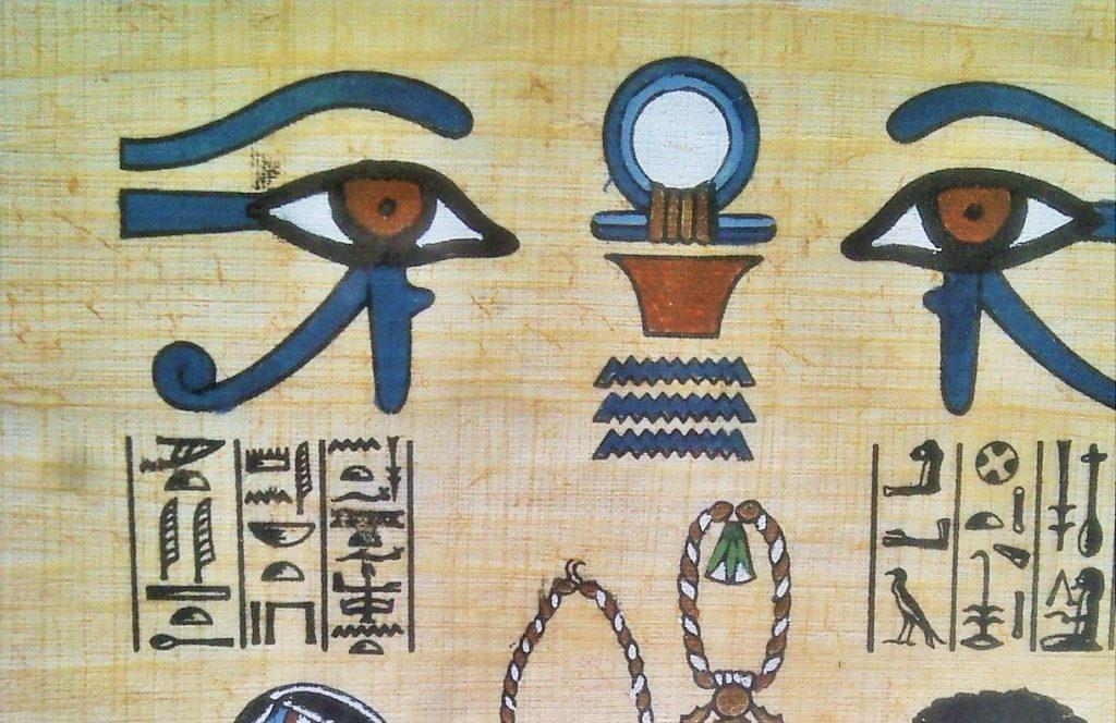 """ALT=""""disegno papiro egitto"""""""