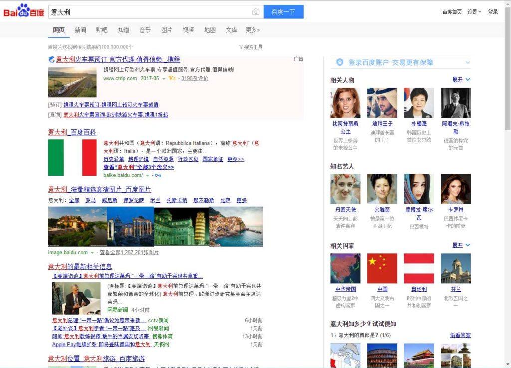 Ricerca di 意大利 (Italia) sul motore di ricerca Baidu