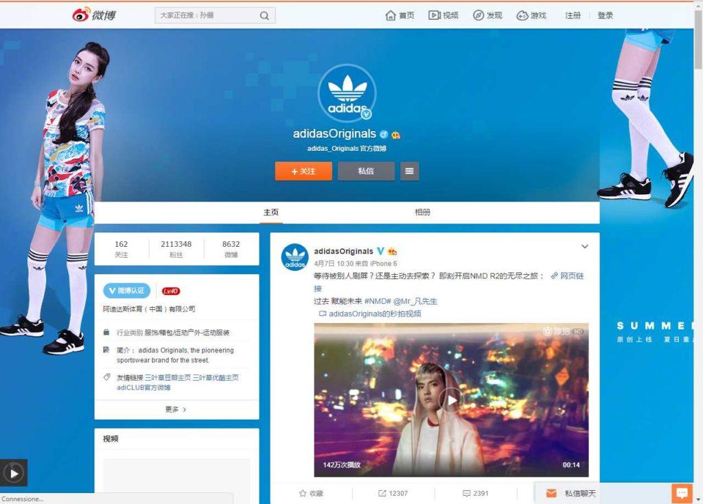 Pagina ufficiale dell'Adidas sul sito internet Sina Weibo