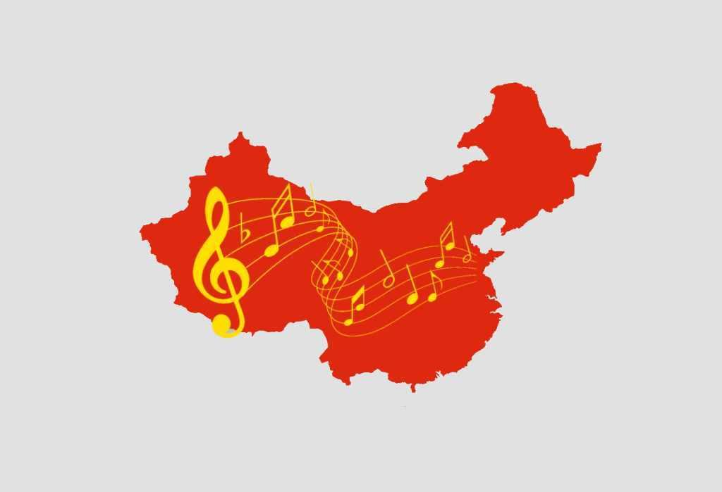 Cover cinesi di canzoni occidentali