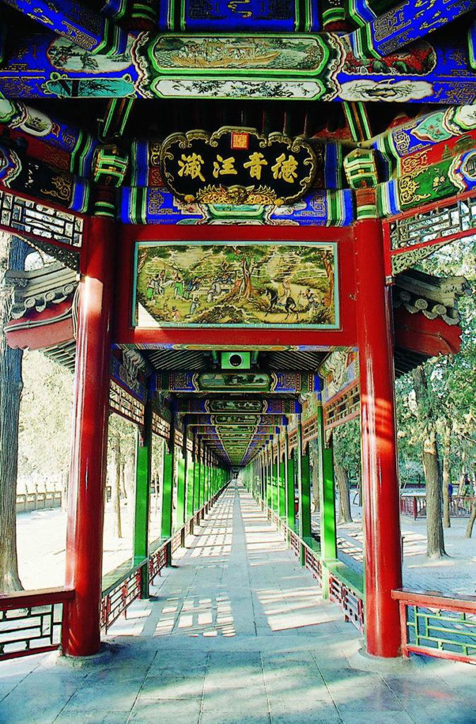 """Palazzo d'Estate - Pittura """"I sette saggi nella foresta di bambù"""""""