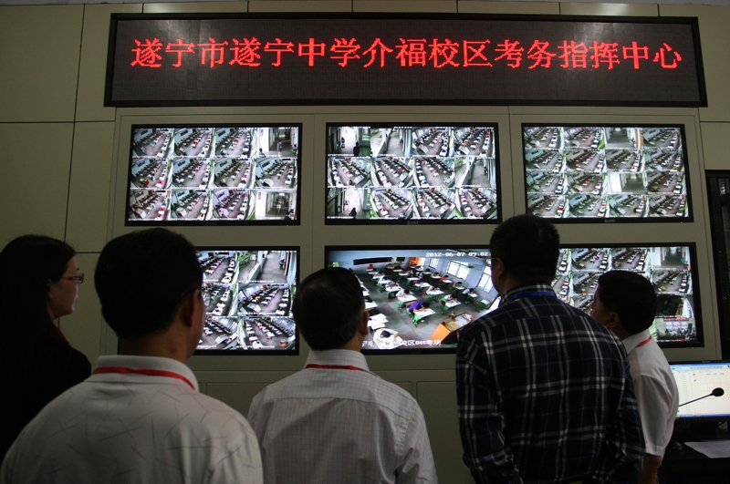 Telecamere di sorveglianza in una scuola cinese.