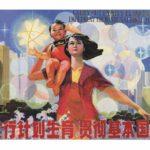 Figlio unico in Cina: quando lo stabiliva la legge