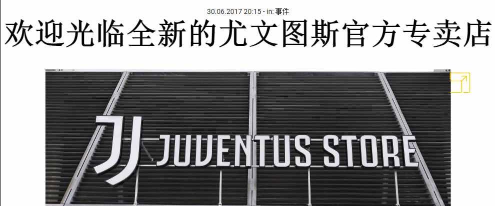 Saluti in cinese nel sito della Juventus