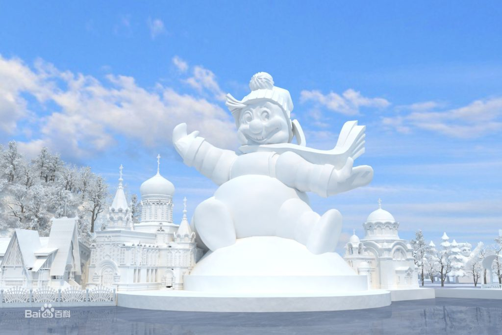 Scultura di neve nell'Isola del sole al festival di Harbin