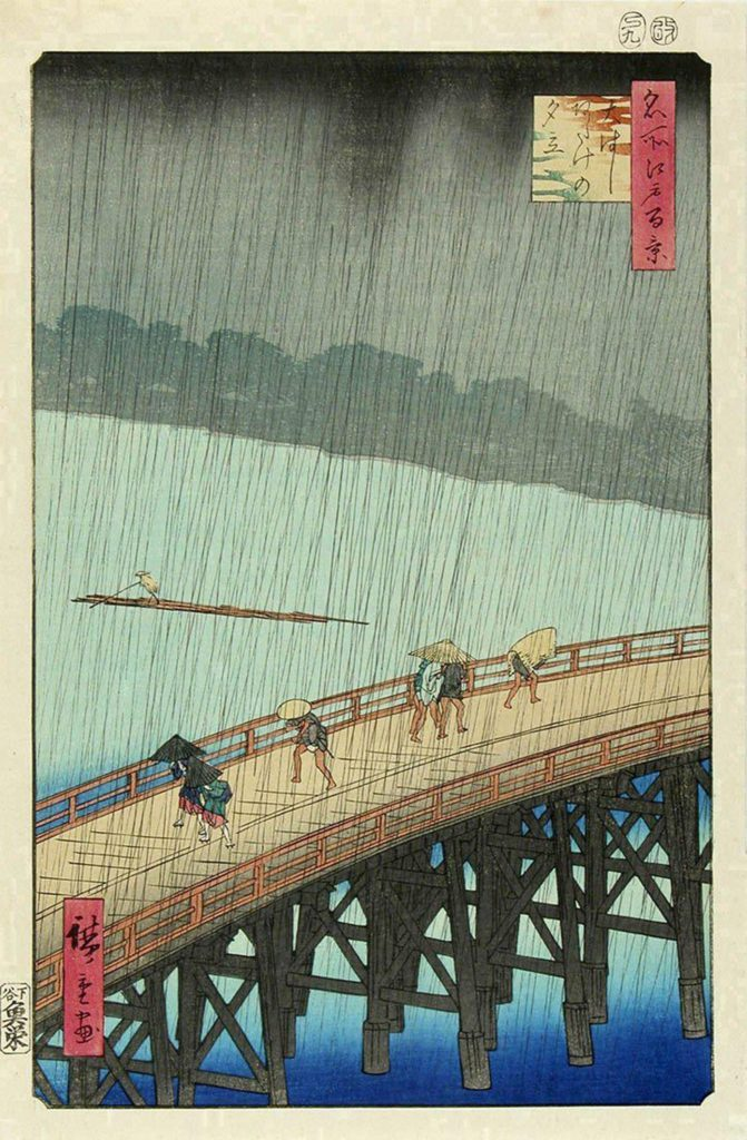 "ALT=""Hiroshige acquazzone sul ponte"""