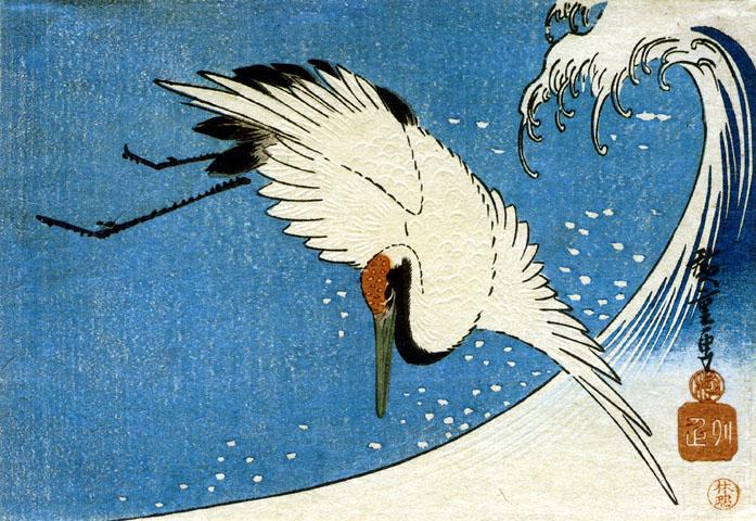 "ALT=""Hiroshige crane and wave"""