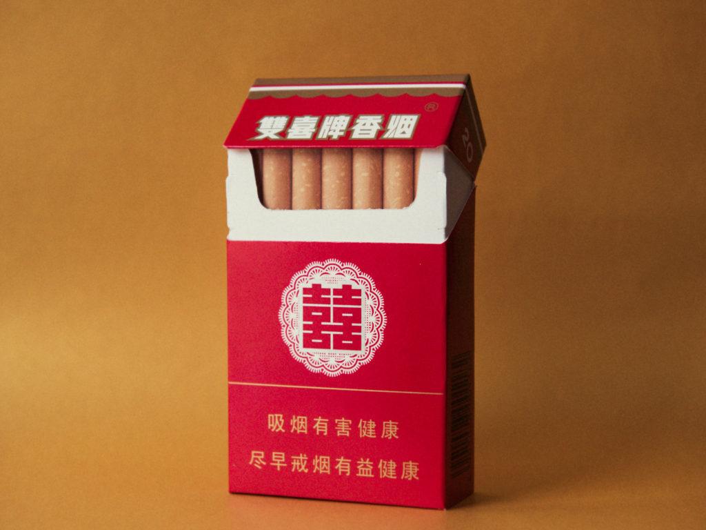 """Fumo in Cina: un primato allarmante - Sigarette 囍 """"doppia felicità""""."""