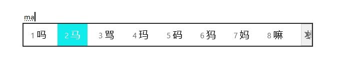 Tastiera cinese: come scrivere i caratteri al computer - scrivere 马