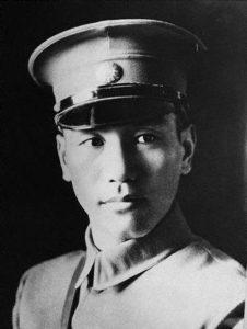 Rivoluzione cinese: la nascita della Repubblica Popolare - Chiang Kai-shek (蒋中正)