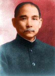 Rivoluzione cinese: la nascita della Repubblica Popolare - Sun Yat-sen (孙逸仙)