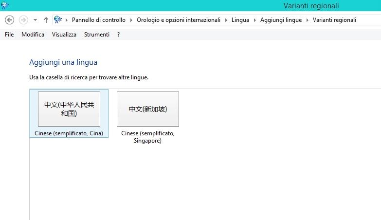 Tastiera cinese: come scrivere i caratteri al computer - Cinese (semplificato, Cina)