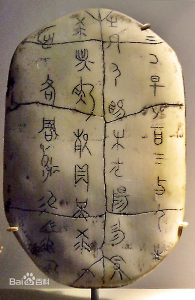 Pittogrammi cinesi nel periodo della scrittura sulle ossa