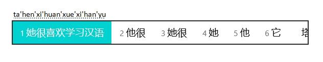 Tastiera cinese: come scrivere i caratteri al computer - riconoscimento di una frase