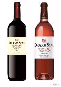 "Vini cinesi: bottiglie di ""Dragon Seal"""