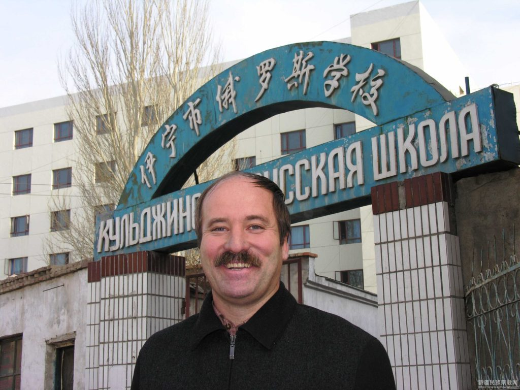 Gruppi etnici cinesi - Uomo di etnia russa @ 新疆民族宗教网