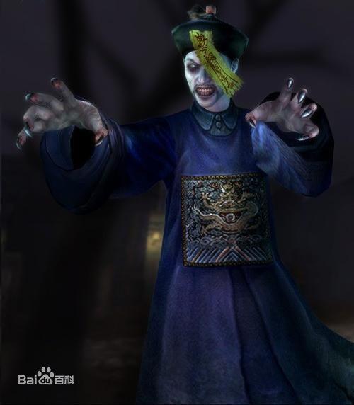 Mostri cinesi - Jiangshi (僵尸)