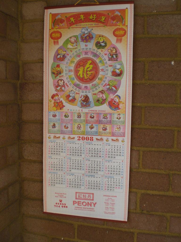 Zodiaco cinese - Calendario con oroscopo