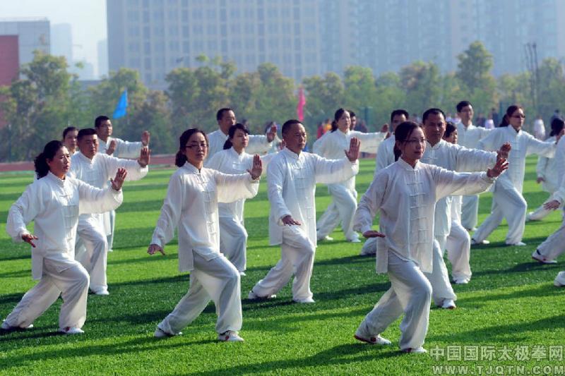 Sport in Cina - Tai chi
