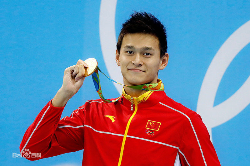 Sport in Cina - il nuotatore Sun Yang - © Clive Rose/Getty Images)