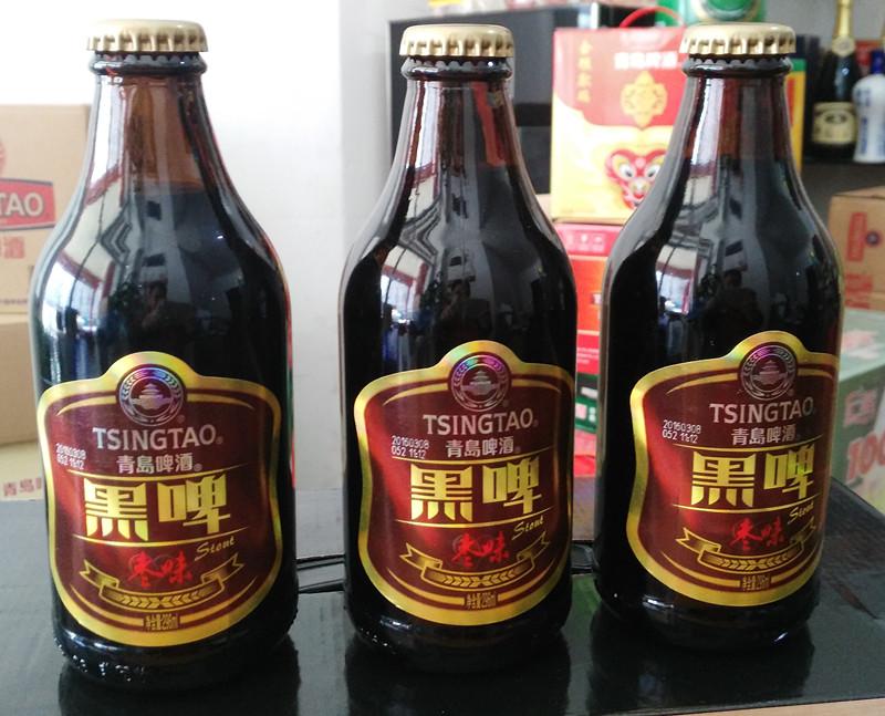 colori in cinese - la birra scura viene tradotta come 黑啤 (birra nera)