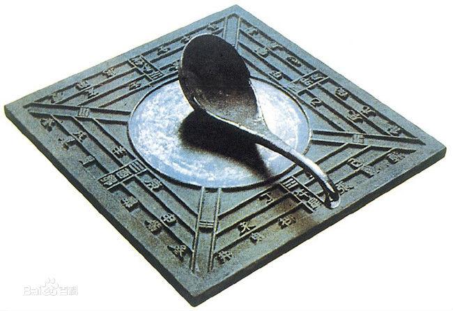 Invenzioni cinesi - La bussola cinese (司南)