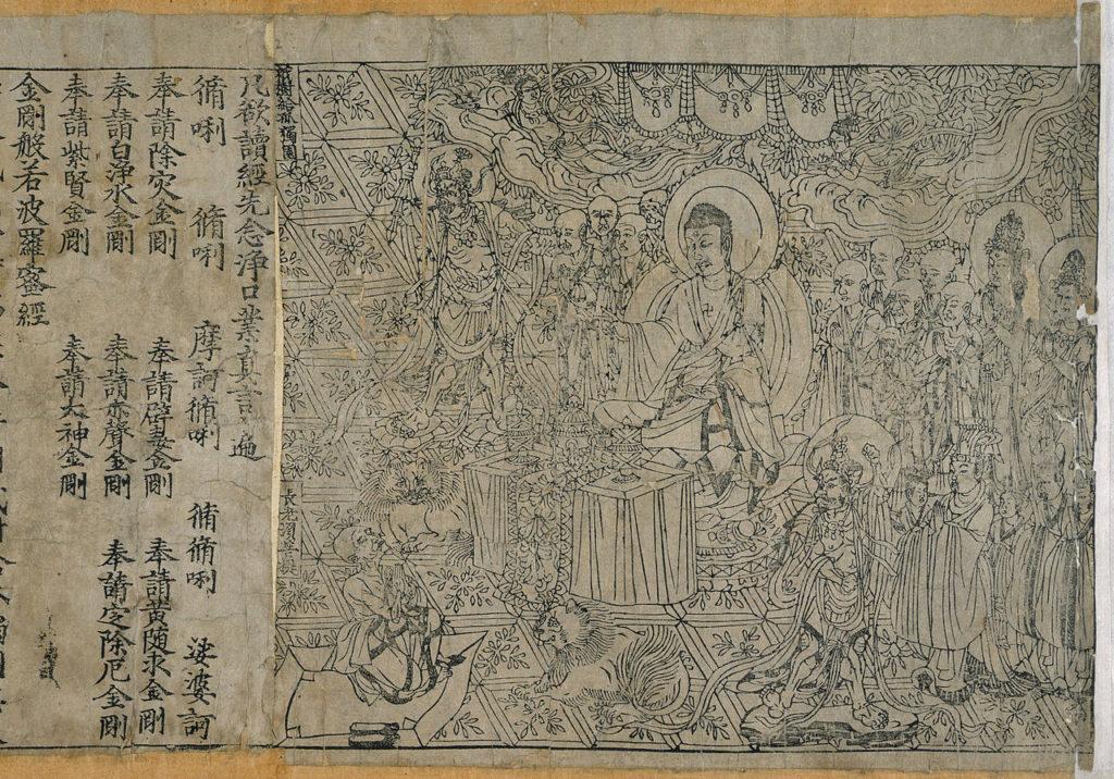 Invenzioni cinesi - Sutra del Diamante, il testo stampato più antico di sempre