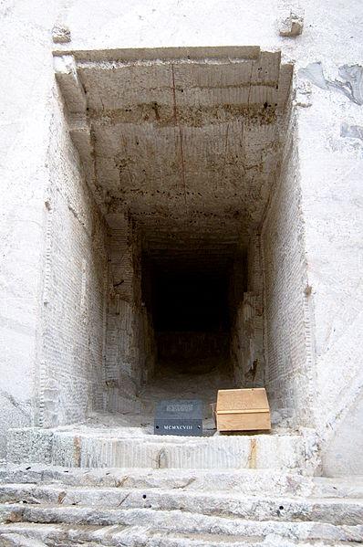 Hall of Records Monte Rushmore