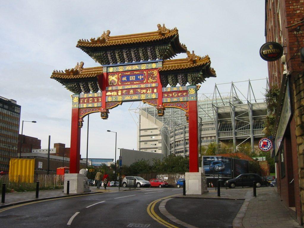 Ingresso della Chinatown di Newcastle