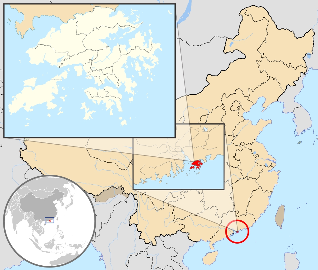 Cartina Hong Kong.Regione Di Hong Kong L Ex Colonia Britannica Inchiostro Virtuale