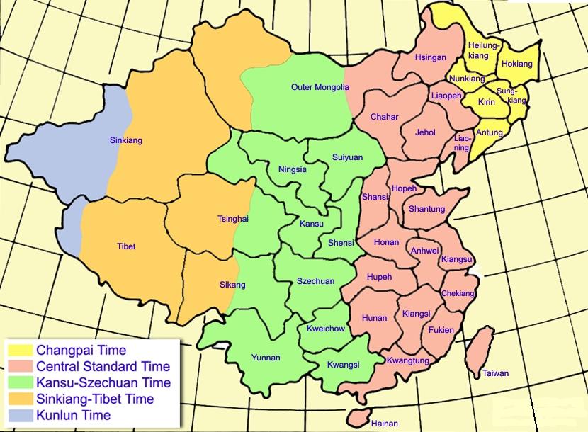 Fuso orario in CIna: le suddivisioni dal 1918 al 1949