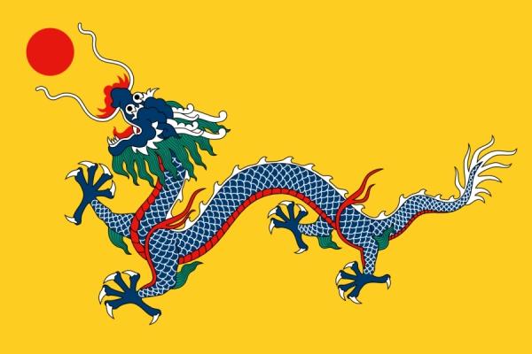Vessillo rettangolare della dinastia Qing
