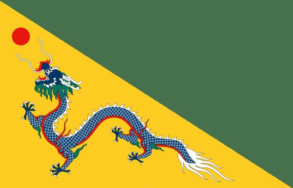 Vessillo triangolare della dinastia Qing