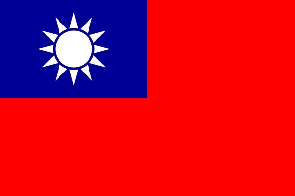 Bandiera della Repubblica di Cina