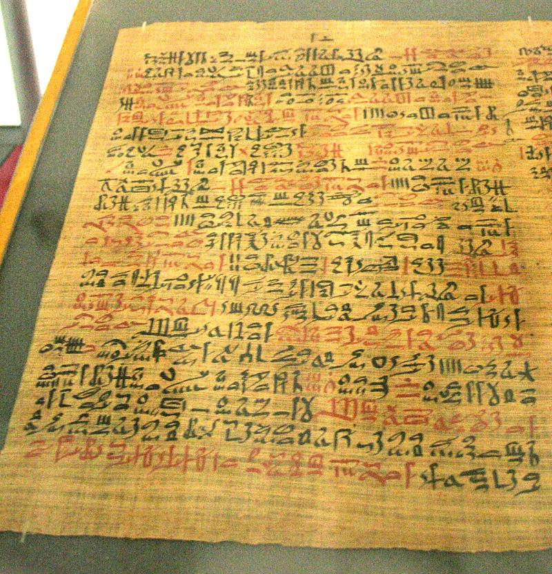 Papiro di Ebers - Medicina dell?Antico Egitto