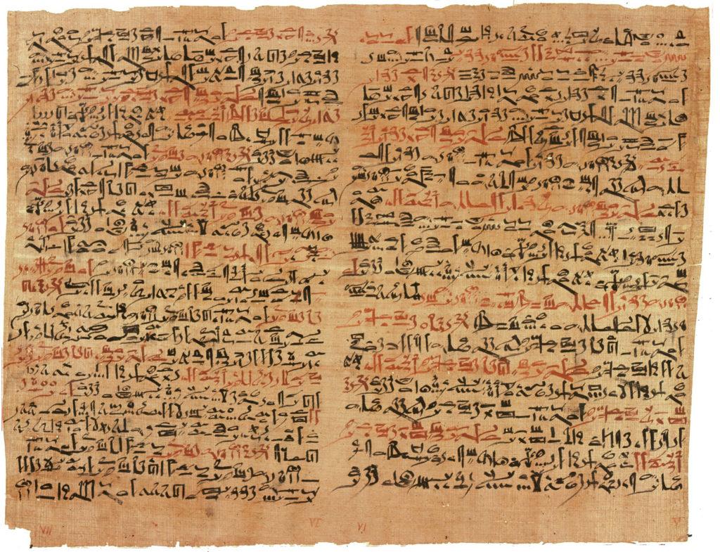 Papiro mith - Medicina dell'Antico Egitto