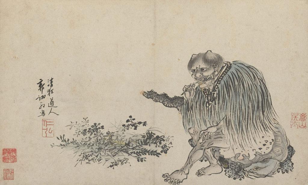 Shennong (o Shen Nong o, ancora, Shen Nung) è stato il primo dotto di piante medicinali in Cina