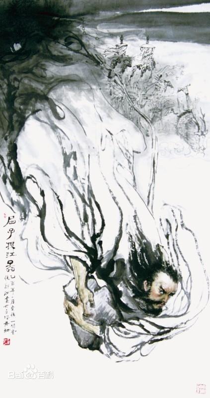 Il suicidio di Qu Yuan