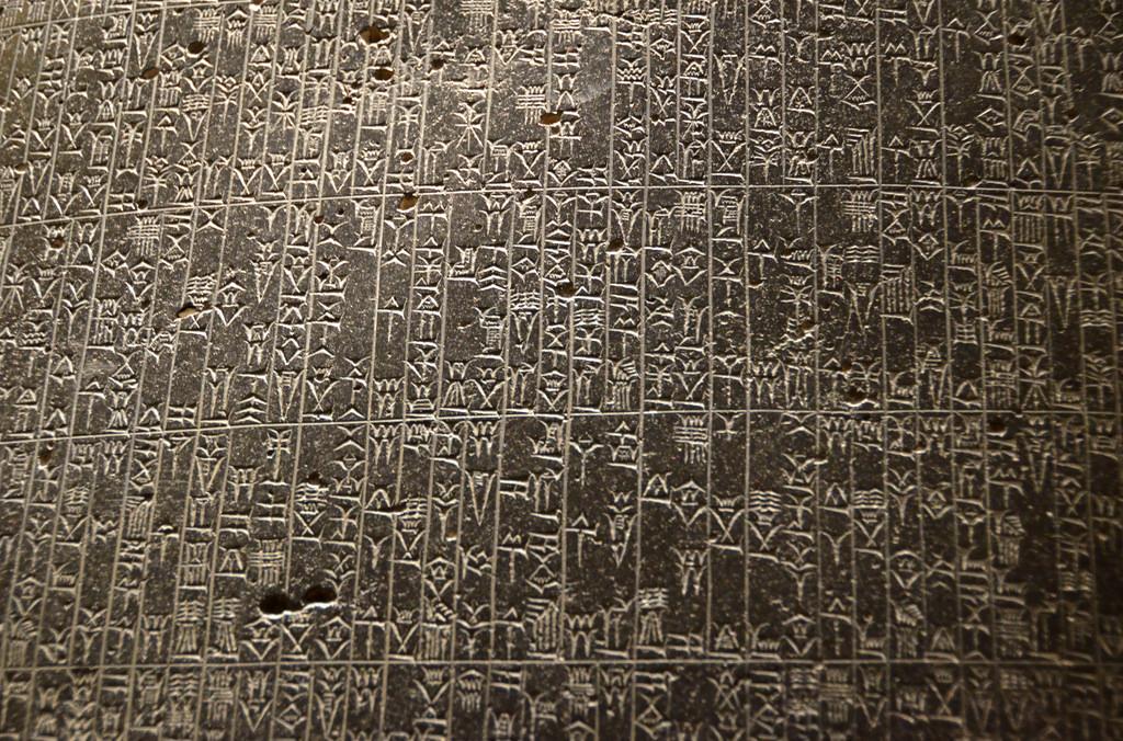 Medicina in Mesopotamia - il codice di Hammurabi