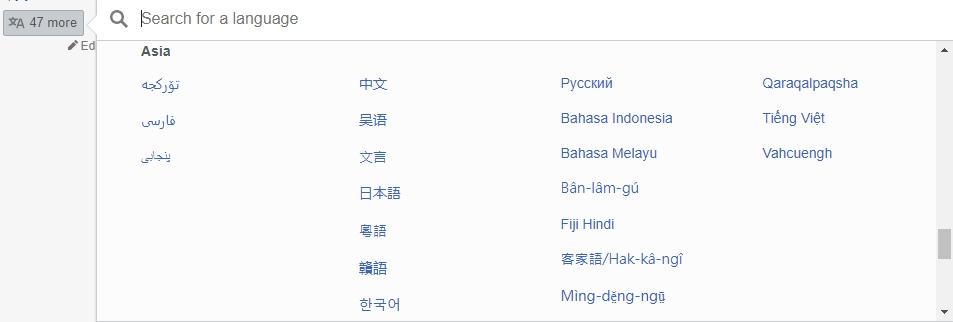 Lingue asiatiche su wikipedia