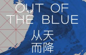 "ALT=""Out of Blue"""