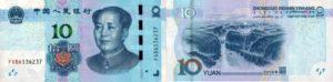 Moneta cinese: banconota da 10元