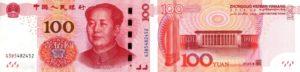 Banconota da 1元
