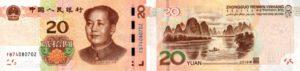 Moneta cinese: banconota da 20元