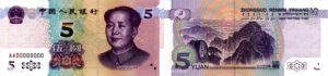 Moneta cinese: banconota da 5元