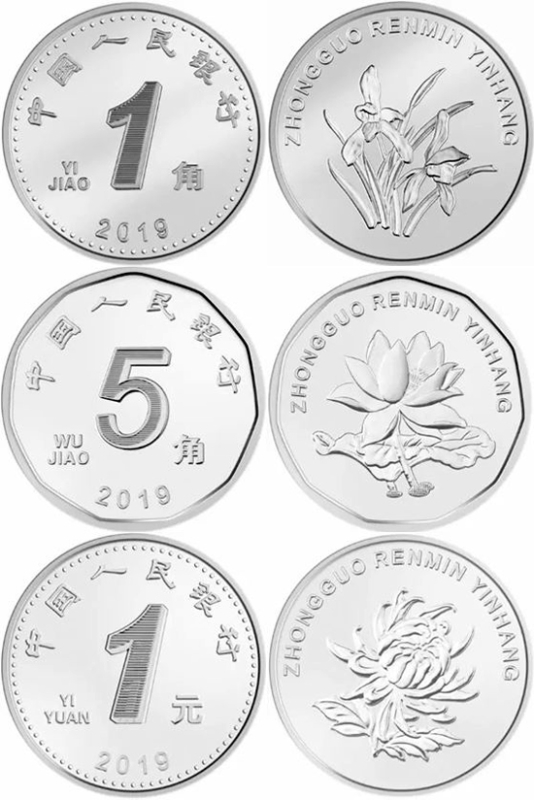 Le monete cinesi